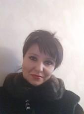 Татьяна, 37, Россия, Москва