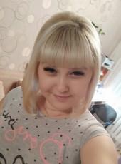 Vietoriya, 22, Russia, Nizhnekamsk