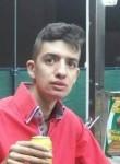 Cristian, 22, Lebrija