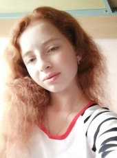 Олеся, 19, Україна, Гадяч