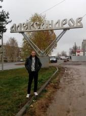 Sergey, 43, Russia, Kursavka