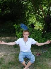 Kostya, 24, Ukraine, Vinnytsya