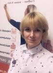 Aylin, 33, Ufa