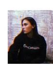 Elza, 21  , Dmitriyevskaya