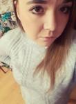 Знакомства Екатеринбург: Дарья, 25