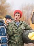 Ilya, 36, Saratov