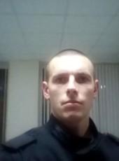 Сергей, 27, Россия, Ставрополь