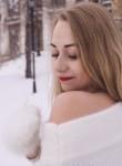 Мария, 22 года, Нижний Тагил