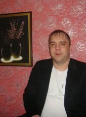 Sergey, 40, Ukraine, Malyn