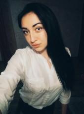 Кристина , 22, Україна, Київ