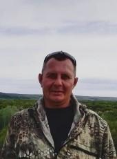 Aleksey, 45, Russia, Krasnodar