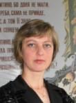 Olga, 43  , Sambir