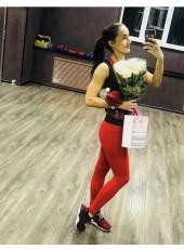 Ilona, 30, Russia, Sochi