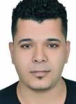عيش, 31  , Kafr ash Shaykh
