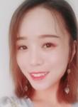 Yunci, 28  , Zhoukou