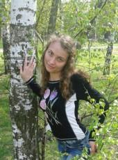 Diana, 19, Ukraine, Kiev