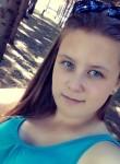 Elena, 19  , Nizhnyaya Omka
