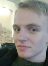 Andrey, 24, Russia, Vladivostok