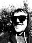 Denis, 26, Ladan