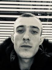 Вадим, 25, Россия, Москва