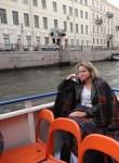 Наталья , 39 лет, Москва