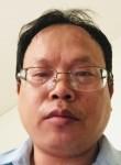 邓超, 34, Guangzhou