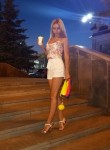 Liza, 29, Ufa