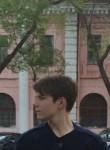 Aleksandr, 21, Blagoveshchensk (Amur)