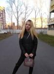 Elena, 19, Omsk