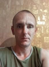 konstantin, 37, Russia, Kemerovo