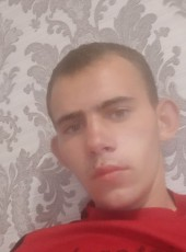 Maksim, 18, Ukraine, Chuhuyiv