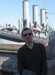 --, 40 лет, Лесозаводск