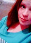 Ирина, 20  , Artemovskiy