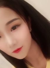 小阿雪, 26, China, Shanghai