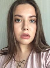 Galina, 22, Russia, Tyumen
