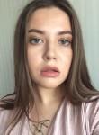 Galina, 22, Tyumen