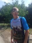 Ruslan, 27, Kryvyi Rih