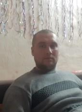 Vladislav, 31, Ukraine, Kropivnickij