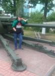 Илья, 25 лет, Тонкино