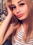 Lera, 21, Moscow