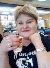 Ирина, 31, Україна, Донецьк