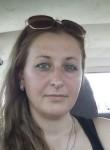 Nataliia, 29  , Khmelnitskiy