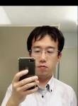 伊奈帆, 36, Tokyo