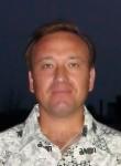 Evgeniy, 50, Dankov