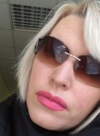 Elena, 42, Volgograd