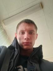 Vitaliy, 19, Russia, Novosibirsk