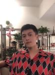 宇豪, 24, Guangzhou