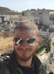 Martin borman , 27  , Kiev