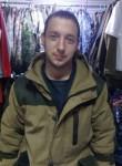 денис, 29 лет, Дальнереченск