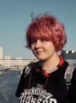 Tatyana, 25, Moscow